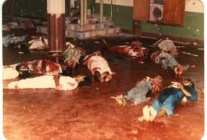 LTTE Kattankudi Muslim Mosque Massare 12