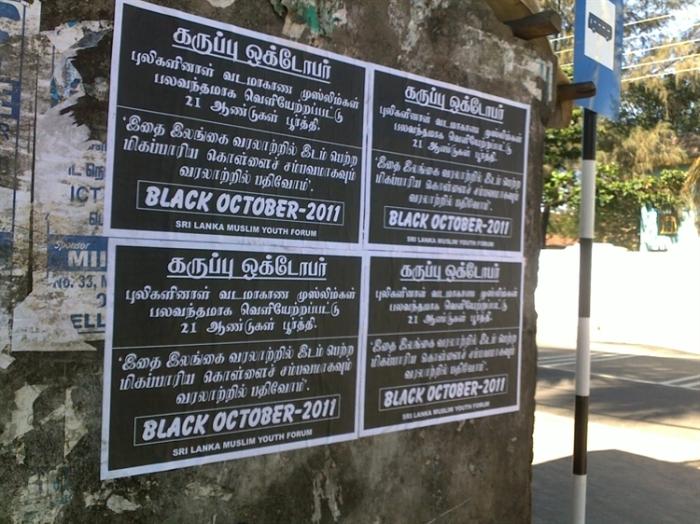 Black october-006