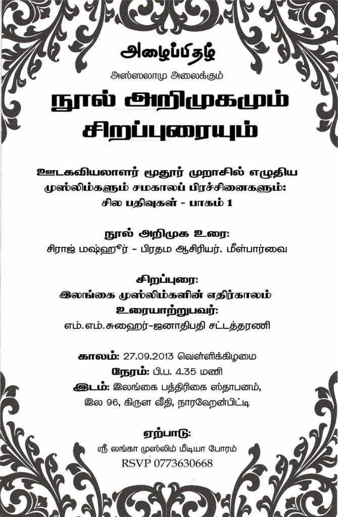 INVITATION_FINAL