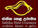 JHU logo 2_CI