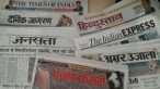 newspapers_india